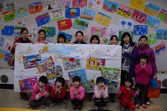 汉族小孩衣服画画