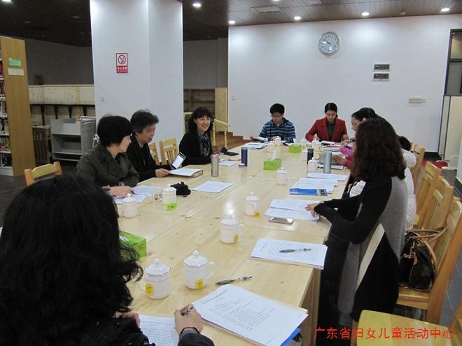 广州市第二幼儿园园长张秀英